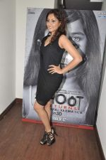Madhu Shalini at 3D preview of RGV_s Bhoot Returns in Juhu, Mumbai on 22nd Sept 2012 (35).JPG
