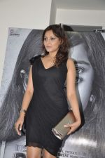 Madhu Shalini at 3D preview of RGV_s Bhoot Returns in Juhu, Mumbai on 22nd Sept 2012 (36).JPG