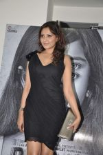 Madhu Shalini at 3D preview of RGV_s Bhoot Returns in Juhu, Mumbai on 22nd Sept 2012 (37).JPG