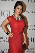 Tanisha Mukherjee at Vogue_s 5th Anniversary bash in Trident, Mumbai on 22nd Sept 2012 (21).JPG