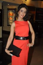 Sheena Nayar at the launch of film cover story in Mumbai on 24th Sept 2012 (46).JPG