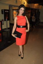 Sheena Nayar at the launch of film cover story in Mumbai on 24th Sept 2012 (47).JPG