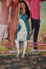 Madhurima Banerjee promotes Kamaal Dhamaal Malamaal in Dadar, Mumbai on 26th Sept 2012 (19).JPG