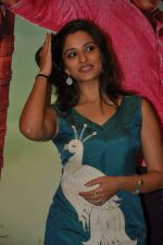 Madhurima Banerjee promotes Kamaal Dhamaal Malamaal in Dadar, Mumbai on 26th Sept 2012 (26).JPG