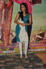 Madhurima Banerjee promotes Kamaal Dhamaal Malamaal in Dadar, Mumbai on 26th Sept 2012 (28).JPG