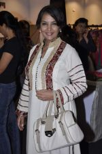 Shabana Azmi at Design One exhibition organised by Sahchari foundation in WTC, Mumbai on 26th Sept 2012 (138).JPG