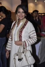 Shabana Azmi at Design One exhibition organised by Sahchari foundation in WTC, Mumbai on 26th Sept 2012 (139).JPG