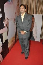Suneil Anand celebrates Dev Anand_s birth anniversary in Sea Princess, Mumbai on 26th Sept 2012 (35).JPG