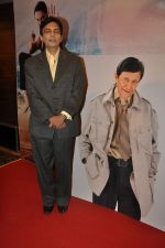 Suneil Anand celebrates Dev Anand_s birth anniversary in Sea Princess, Mumbai on 26th Sept 2012 (42).JPG