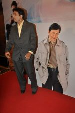 Suneil Anand celebrates Dev Anand_s birth anniversary in Sea Princess, Mumbai on 26th Sept 2012 (43).JPG