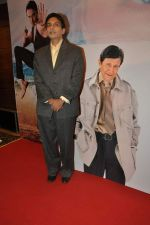 Suneil Anand celebrates Dev Anand_s birth anniversary in Sea Princess, Mumbai on 26th Sept 2012 (45).JPG