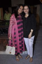 at Design One exhibition organised by Sahchari foundation in WTC, Mumbai on 26th Sept 2012 (109).JPG