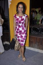 at Design One exhibition organised by Sahchari foundation in WTC, Mumbai on 26th Sept 2012 (110).JPG