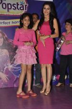Aamna Sharif at Barbie Finale in Infinity Mall, Mumbai on 30th Sept 2012 (17).JPG