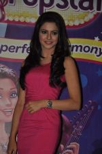 Aamna Sharif at Barbie Finale in Infinity Mall, Mumbai on 30th Sept 2012 (18).JPG