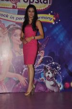 Aamna Sharif at Barbie Finale in Infinity Mall, Mumbai on 30th Sept 2012 (20).JPG