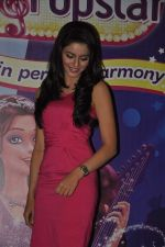 Aamna Sharif at Barbie Finale in Infinity Mall, Mumbai on 30th Sept 2012 (22).JPG