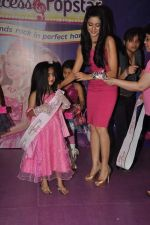 Aamna Sharif at Barbie Finale in Infinity Mall, Mumbai on 30th Sept 2012 (26).JPG