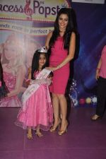 Aamna Sharif at Barbie Finale in Infinity Mall, Mumbai on 30th Sept 2012 (28).JPG
