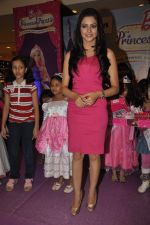 Aamna Sharif at Barbie Finale in Infinity Mall, Mumbai on 30th Sept 2012 (33).JPG
