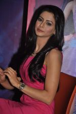 Aamna Sharif at Barbie Finale in Infinity Mall, Mumbai on 30th Sept 2012 (9).JPG