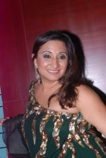 Biba Singh at Biba Singh new single launch in Mumbai on 2nd Oct 2012 (76).JPG