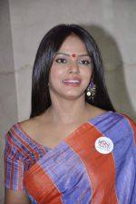 Neetu Chandra at CPAA event in Mumbai on 2nd Oct 2012 (151).JPG