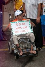 Perizaad Zorabian flags of rally for the cause of cerebral palsy in india on 2nd Oct 2012 (118).JPG