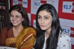 Ragini Khanna and Kamini Khanna at Big FM in Mumbai on 1st Oct 2012,1 (1).JPG