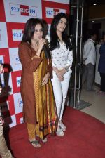 Ragini Khanna and Kamini Khanna at Big FM in Mumbai on 1st Oct 2012,1 (11).JPG