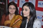 Ragini Khanna and Kamini Khanna at Big FM in Mumbai on 1st Oct 2012,1 (15).JPG