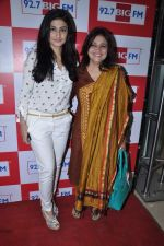 Ragini Khanna and Kamini Khanna at Big FM in Mumbai on 1st Oct 2012,1 (2).JPG