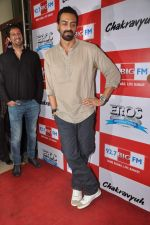 Arjun Rampal at the Audio release of Chakravyuh on 92.7 BIG FM on 3rd Oct 2012 (39).JPG