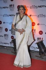 Dolly Thakore at the Premiere of Chittagong in Mumbai on 3rd Oct 2012 (25).JPG