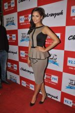 Esha Gupta at the Audio release of Chakravyuh on 92.7 BIG FM on 3rd oct 2012 (57).JPG