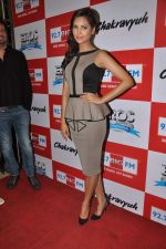 Esha Gupta at the Audio release of Chakravyuh on 92.7 BIG FM on 3rd oct 2012 (63).JPG