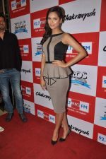 Esha Gupta at the Audio release of Chakravyuh on 92.7 BIG FM on 3rd oct 2012 (64).JPG