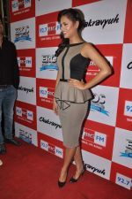 Esha Gupta at the Audio release of Chakravyuh on 92.7 BIG FM on 3rd oct 2012 (66).JPG