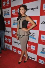 Esha Gupta at the Audio release of Chakravyuh on 92.7 BIG FM on 3rd oct 2012 (69).JPG