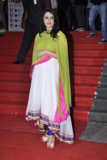 Huma Qureshi at the Premiere of Chittagong in Mumbai on 3rd Oct 2012 (16).JPG