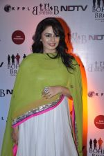 Huma Qureshi at the Premiere of Chittagong in Mumbai on 3rd Oct 2012 (9).JPG
