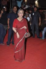Jaya Bachchan at the Premiere of Chittagong in Mumbai on 3rd Oct 2012 (44).JPG