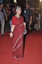 Jaya Bachchan at the Premiere of Chittagong in Mumbai on 3rd Oct 2012 (45).JPG