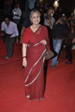 Jaya Bachchan at the Premiere of Chittagong in Mumbai on 3rd Oct 2012 (46).JPG