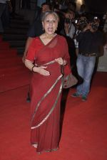 Jaya Bachchan at the Premiere of Chittagong in Mumbai on 3rd Oct 2012 (48).JPG