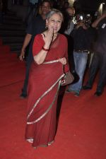 Jaya Bachchan at the Premiere of Chittagong in Mumbai on 3rd Oct 2012 (49).JPG