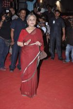 Jaya Bachchan at the Premiere of Chittagong in Mumbai on 3rd Oct 2012 (50).JPG