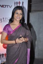 Konkana Sen at the Premiere of Chittagong in Mumbai on 3rd Oct 2012 (128).JPG
