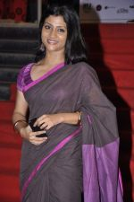 Konkana Sen at the Premiere of Chittagong in Mumbai on 3rd Oct 2012 (9).JPG