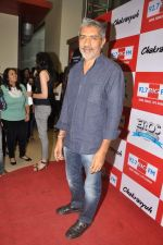 Prakash Jha at the Audio release of Chakravyuh on 92.7 BIG FM on 3rd oct 2012 (16).JPG